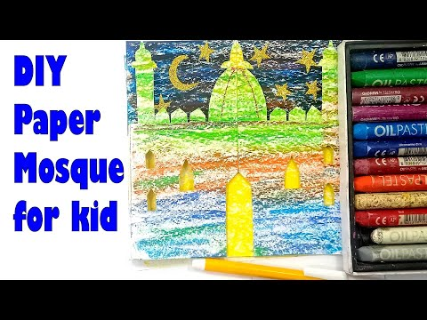 DIY paper Mosque | Easy craft for kids | 3D mosque Drawing | mosque for beginner