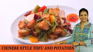Chinese Style Tofu And Potatoes - Mrs Vahchef