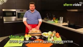 Рождественская Индейка - Кулинарный мастер-класс от Sferm.ru