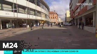 Фото Иностранцы скупают билеты в Россию для вакцинации - Москва 24