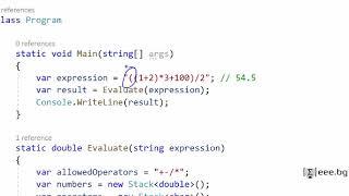 Решаване на математически изрази със C#