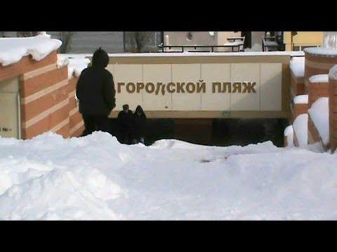 Сайт газеты Регион - новости Троицка и Челябинской