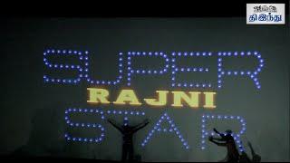 Kabali First Day First Show Fans Reaction | Rajinikanth | Radhika Apte | Pa Ranjith