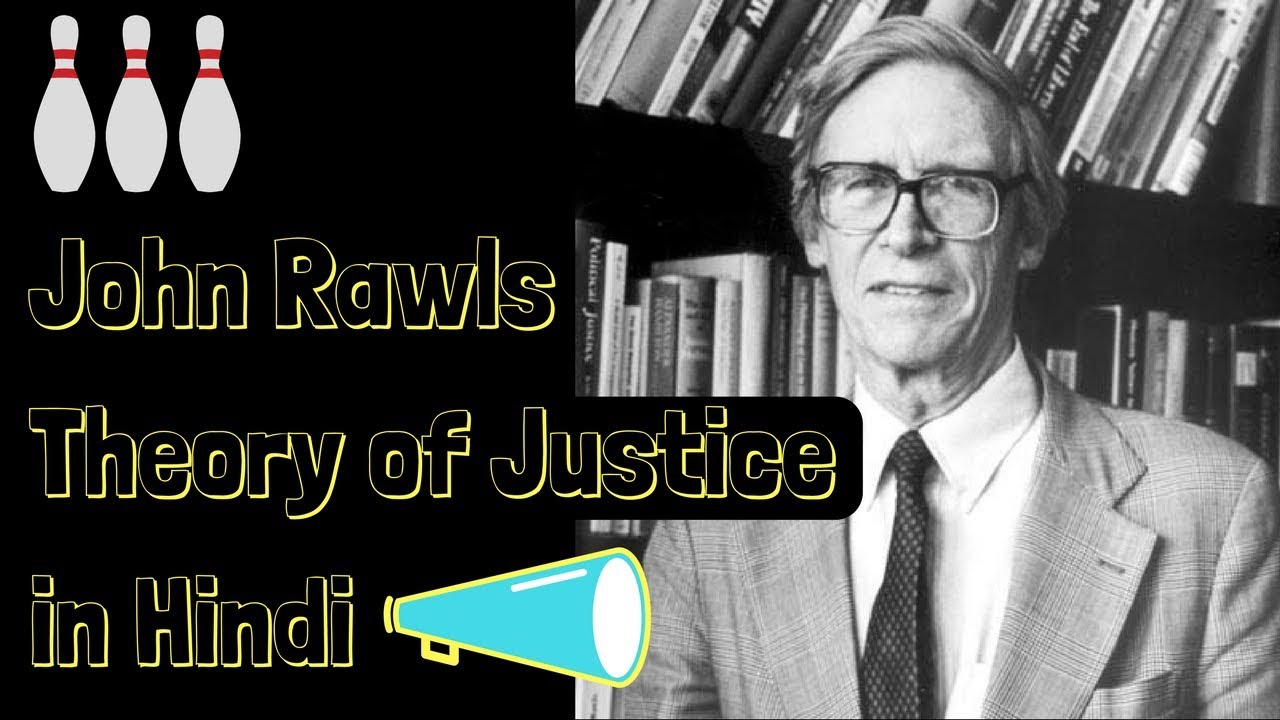 rawls principles of justice John rawls' a theory of justice essay 795 words | 4 pages john rawls' a theory of justice holds that rational, mutually disinterested individuals, in the original position and given the task of establishing societal rules to maximise their own happiness throughout life, are liable to choose as principles of societal justice a) guaranteed fundamental liberties and b) the nullification of.
