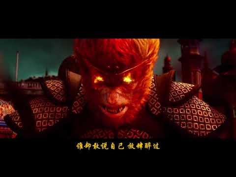 Download 九九八十一(mv)