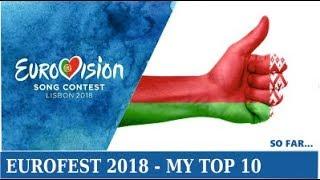 EUROFEST 2018 - BELARUS - TOP 10 SO FAR