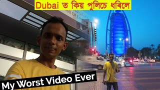 Dubai ত গৈ Warrning । World's Only 7 Star Hotel | Dubai Bus Rule