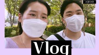 [vlog] ♀️ 웨딩박람회 다녀온 ssul l 초보…