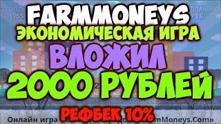 заработать 50 рублей прямо сейчас