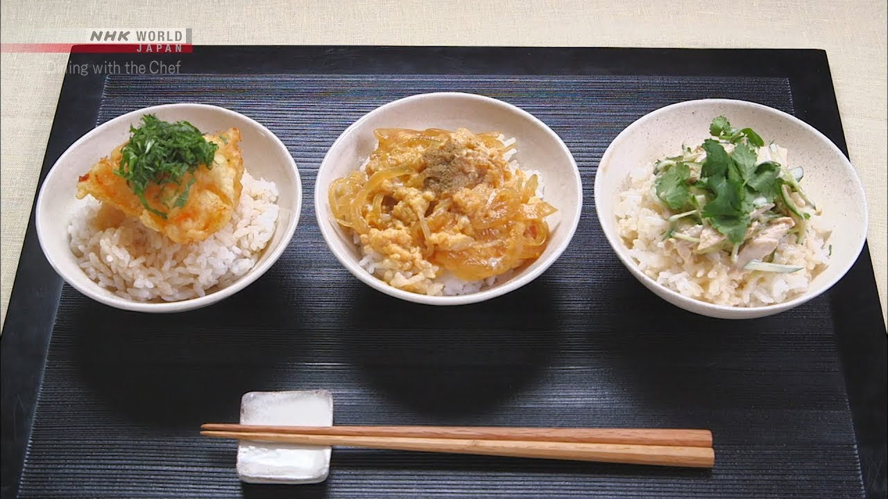 Photo of Chef Rika's Donburi Rice Bowls [Japanese Cooking] – Dining with the Chef – video
