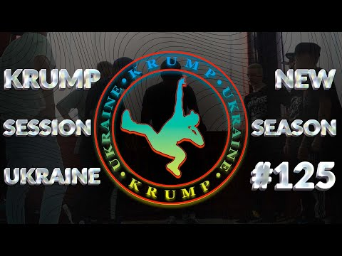 Freestyle session   Myway Dance Academy 2017