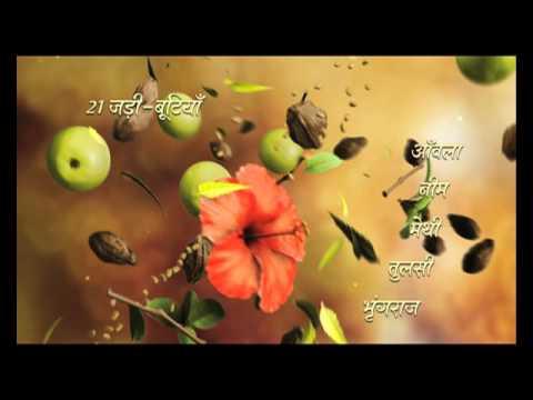 Kesh King Ayurvedic Oil – New TVC directed by Imtiaz Ali- 40 sec