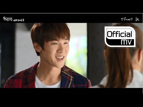 [MV] Hyolyn(효린) _ Come a little closer(더 가까이) (Mendorong Totot(맨도롱 또똣) OST Part. 3)