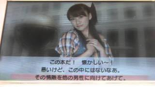 AKB48 PSP 1/48 アイドルと恋したら...をゆっくりプレイ #8