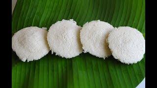 അരി അരക്കാതെ തന്നെ പൂ പോലെ സോഫ്റ്റ് ഇടിലി |  EASY IDLI | HOW TO MAKE SOFT IDLI