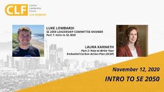 CLF LA Webinar - Intro to SE 2050 - Nov 12, 2020