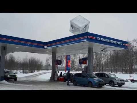 АЗС КИРИШИАВТОСЕРВИС: проверка на недолив (дизельное топливо)