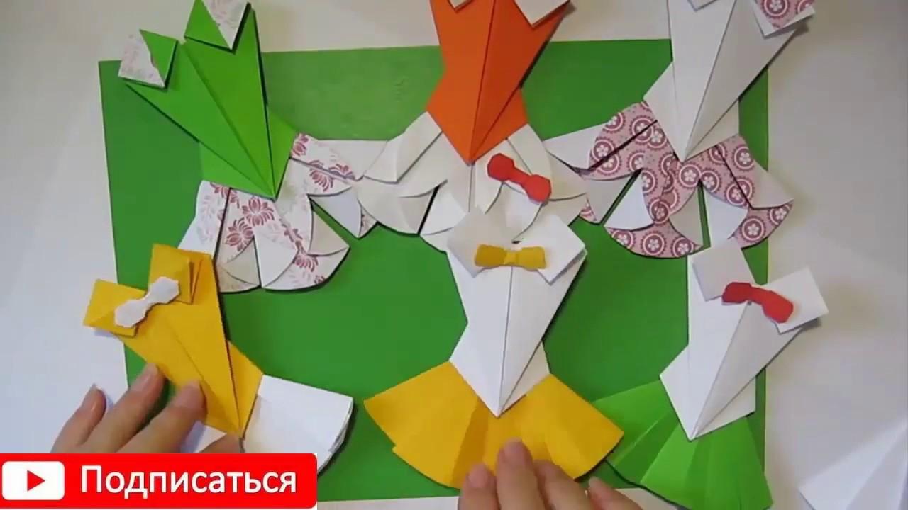 Открытки в технике оригами своими руками ко дню матери, картинка улыбайся