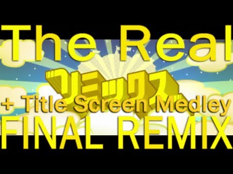 The Real Final Remix (Title Screen Medley included) - Rhythm Heaven Megamix
