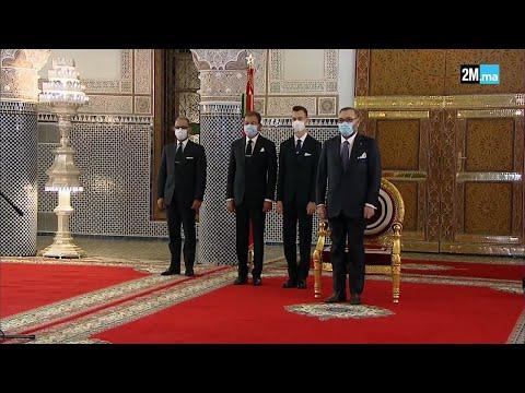 فيديو:  جلالة الملك يترأس مراسم تعيين أعضاء الحكومة الجديدة بفاس
