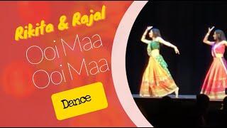 Ooi Maa Ooi Maa Yeh Kya Ho Gaya - Rikita & Rajal Parbadia
