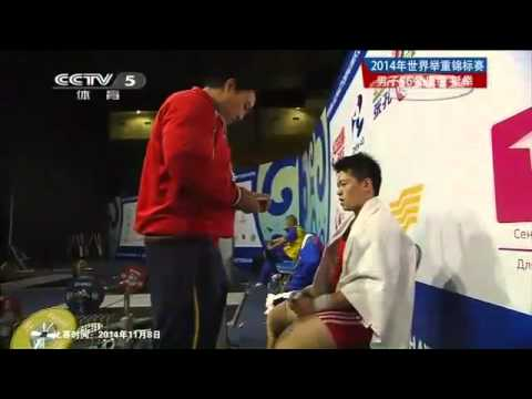 Men's 56 kg Clean & Jerk - 2014 World Weightlifting Championships, Almaty , KAZ - Part 3