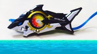 ЛУЧШИЙ Волчок от Hasbro с пускалкой АКУЛА BEYBLADE BURST