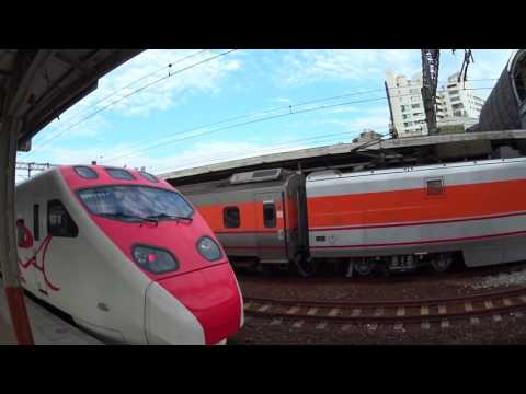 Taiwan Trains in Action