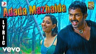 Paiya - Adada Mazhaida Tamil Lyric | Yuvanshankar Raja | Karthi, Tamannaah