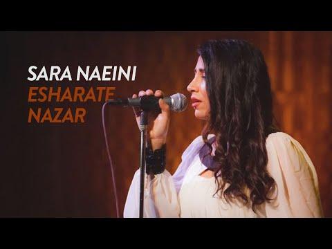Sara Naeini - Esharate Nazar (English, Türkçe Lyrics)
