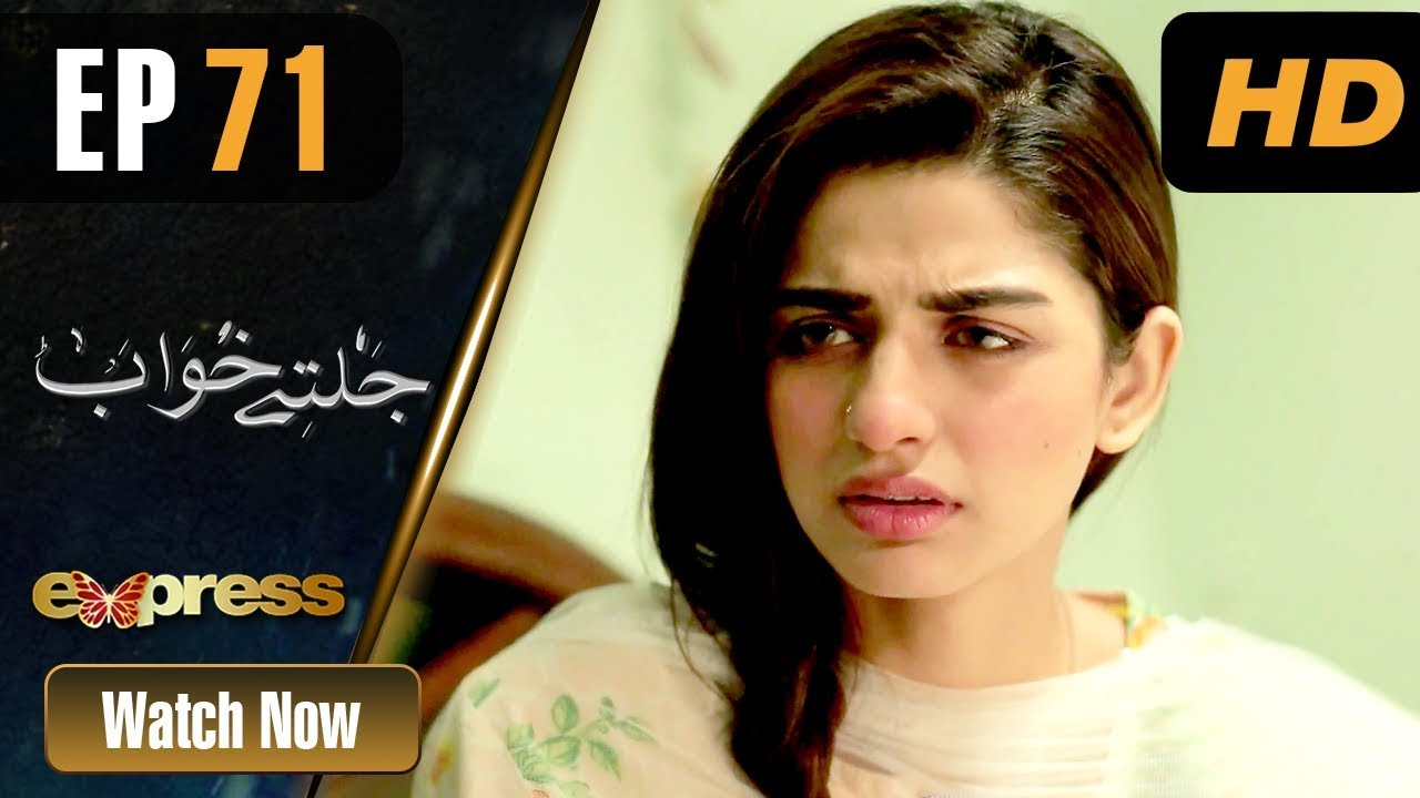 Jaltay Khwab - Episode 71 Express TV Feb 11
