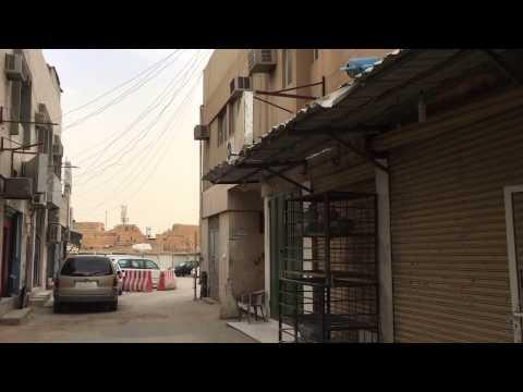 Down Town Riyadh