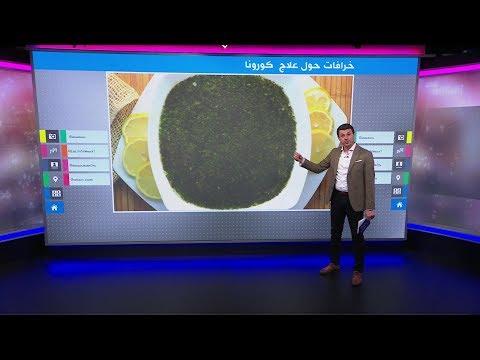 شلولو: أكلة من مصر لمكافحة فيروس كورونا  - نشر قبل 2 ساعة