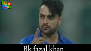 pakistan vs Afganistan match fight