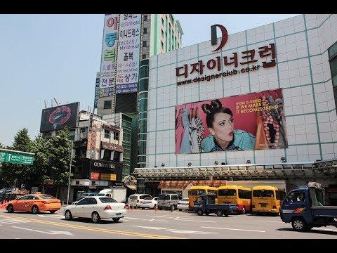 South Korea, Seoul /Сеул, Корея