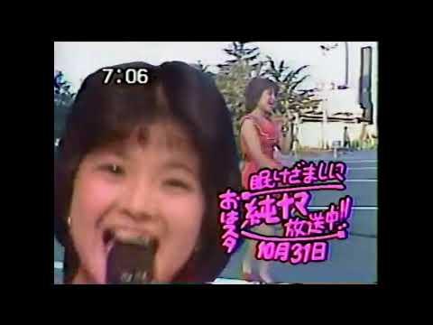 山口由佳乃 ▲チャイニーズ・ボーイ color HD