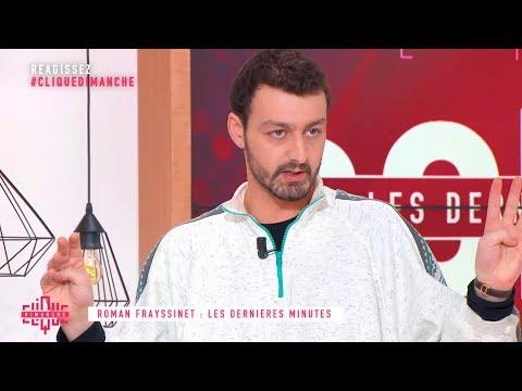 """Roman Frayssinet : """"Il faut que tu parles des Gilets Jaunes"""" -  Clique Dimanche - CANAL+"""
