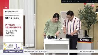 롯데홈쇼핑 벤하임 무선스틱 청소기 BLDC 브러쉬리스모…