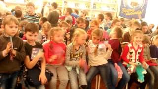 Праздник в детской библиотеке