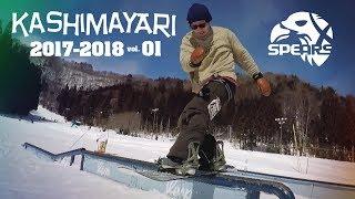 2017-2018年 SPEARS TV Vol.01 KASHIMAYARI