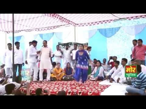 हैली पर एक बार आइये ।। RC letest dance || Mor Haryanvi YouTube
