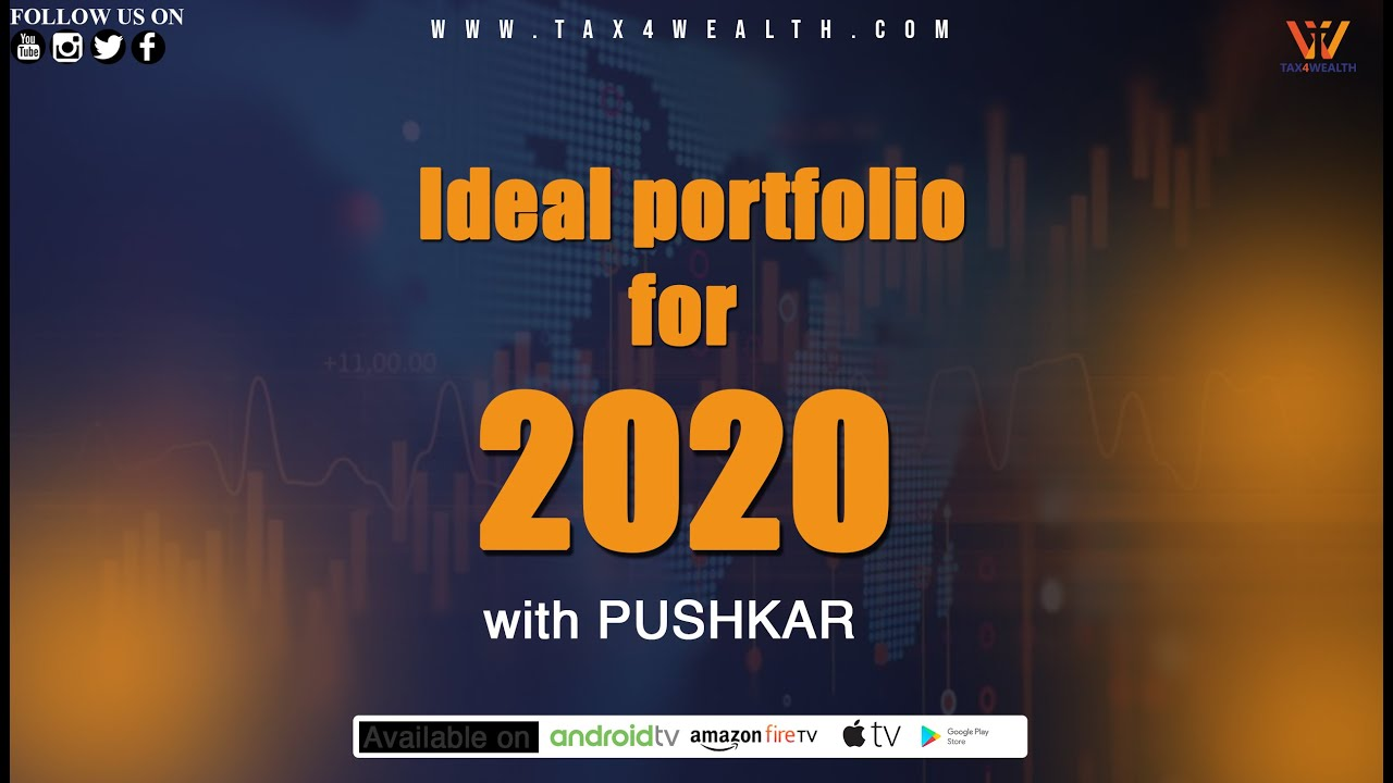Ideal Portfolio for 2020 in Hindi