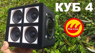 How to make a homemade portable Bluetooth speaker?