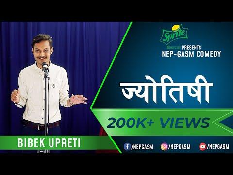 Jyotishi (ज्योतिषी )   Nepali Stand-Up Comedy   Bibek Upreti   Nep-Gasm Comedy