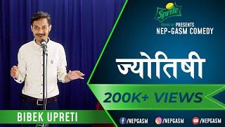 Jyotishi (ज्योतिषी ) | Nepali Stand-Up Comedy | Bibek Upreti | Nep-Gasm Comedy