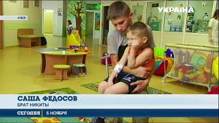 Гуманитарный Штаб Рината Ахметова продолжает оказывать помощь детям Донбасса