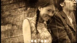 黃磊-蝴蝶結