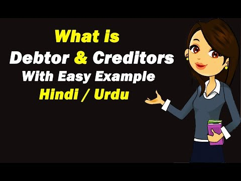 Debtors & Creditors in Hindi / Urdu | Basic Concept & Difference of Debtors & Creditors