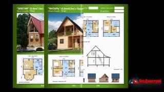 видео Каталог проектов деревянных домов