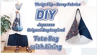 DIY Tote Bag Tutorial * THRIFT FLIP + Scrap Fabric Sewing Projects / リメイクファッションㅣmadebyaya